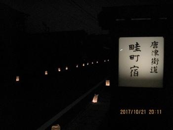 相川6).jpg